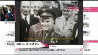 Англичане о Гагарине /// ЗДЕСЬ И СЕЙЧАС