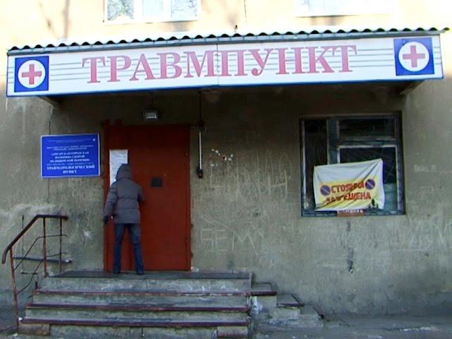 Минздрав проверил ангарские больницы