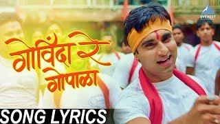 Govinda Re Gopala with Lyrics - Morya | Marathi Dahi Handi