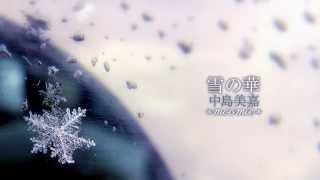 cover/中島美嘉/雪の華*moomie*冬の音友祭2014*
