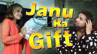 Latest Comedy || Janu Ka Gift || New Comedy 2017 || Andy Dahiya || Mor Music