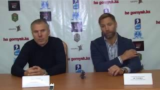 Пресс-конференция «ГОРНЯК» - «БЕЙБАРЫС»(21-22.09)