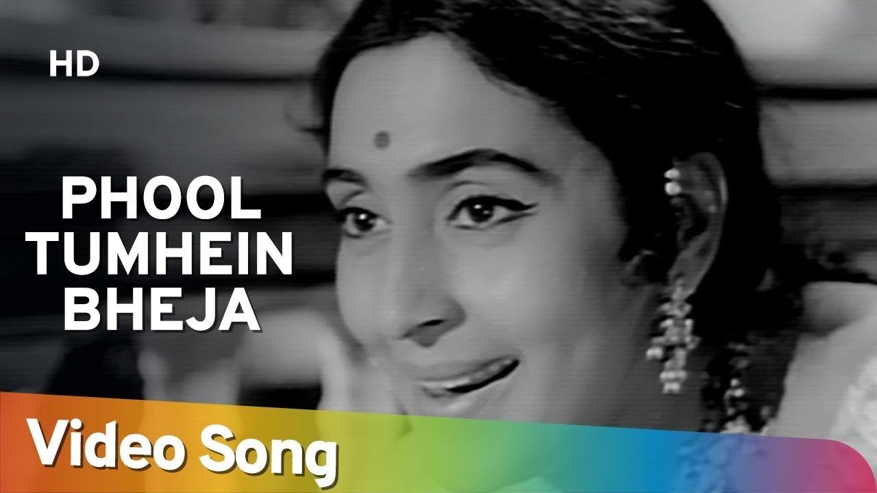 Phool Tumhe Bheja Hai Khat Mein Lyrics Meaning Translation