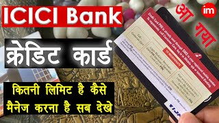 ICICI Bank FD Credit card Unboxing & Setup🔥 - icici imobile activation demo [Hindi] 💥 - Download this Video in MP3, M4A, WEBM, MP4, 3GP