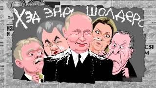 Шоу фриков и парад ненависти: как весеннее обострение с выборами Президента совпало - Антизомби