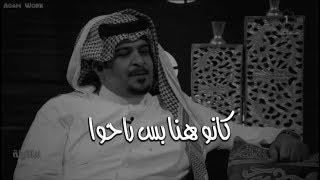 مازيكا محمد سليمان العنزي - كانوا هنا تحميل MP3