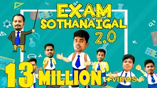 Exam Sothanaigal 2 | Micset