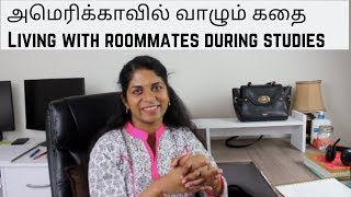 Living with roommates in US|அமெரிக்காவில் வாழும் students கதை|Tamil