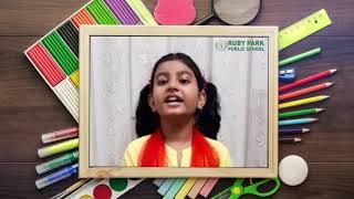 Hindi Diwas 2020 | Hindi for Kids | Ruby Park Public School Thumbnail