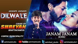 Janam Janam With lyrics – Dilwale | Shah Rukh   - YouTube