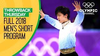 Full Men's Figure Skating Short Program | PyeongChang 2018 | Throwback Thursday
