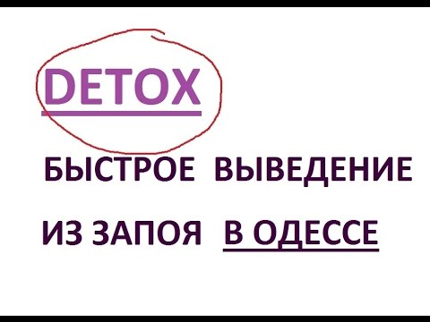 Кодирование алкоголизма в нижегородской области