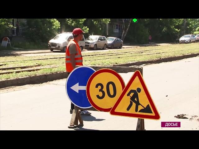 Дорожные рабочие заплатят ангарчанке за травму