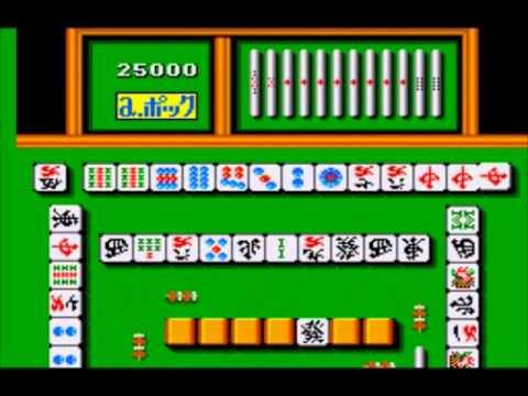 Sega Master System - Mahjong Sengoku Jidai