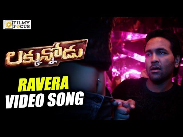 Ravera Video Song Promo | Luckunnodu Movie Songs | Vishnu, Hansika