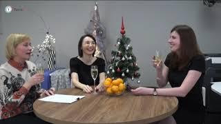 Новогодний выпуск Татьяна Манеева