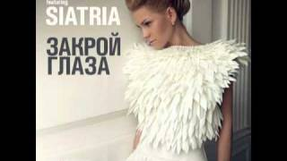 Sandrique ft. Siatria - Закрой Глаза (club mix)