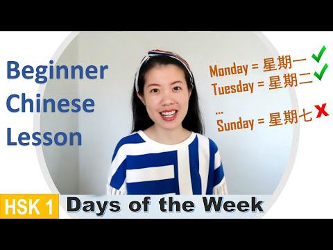 How to Say Days of the Week in Chinese (including counting numbers 1-10)