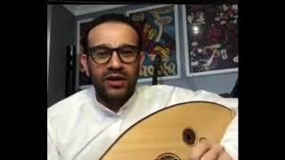 غيبة زمن .. بدر نوري خالد الشيخ