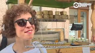 «Сырный бизнес» мигрантки из Эфиопии