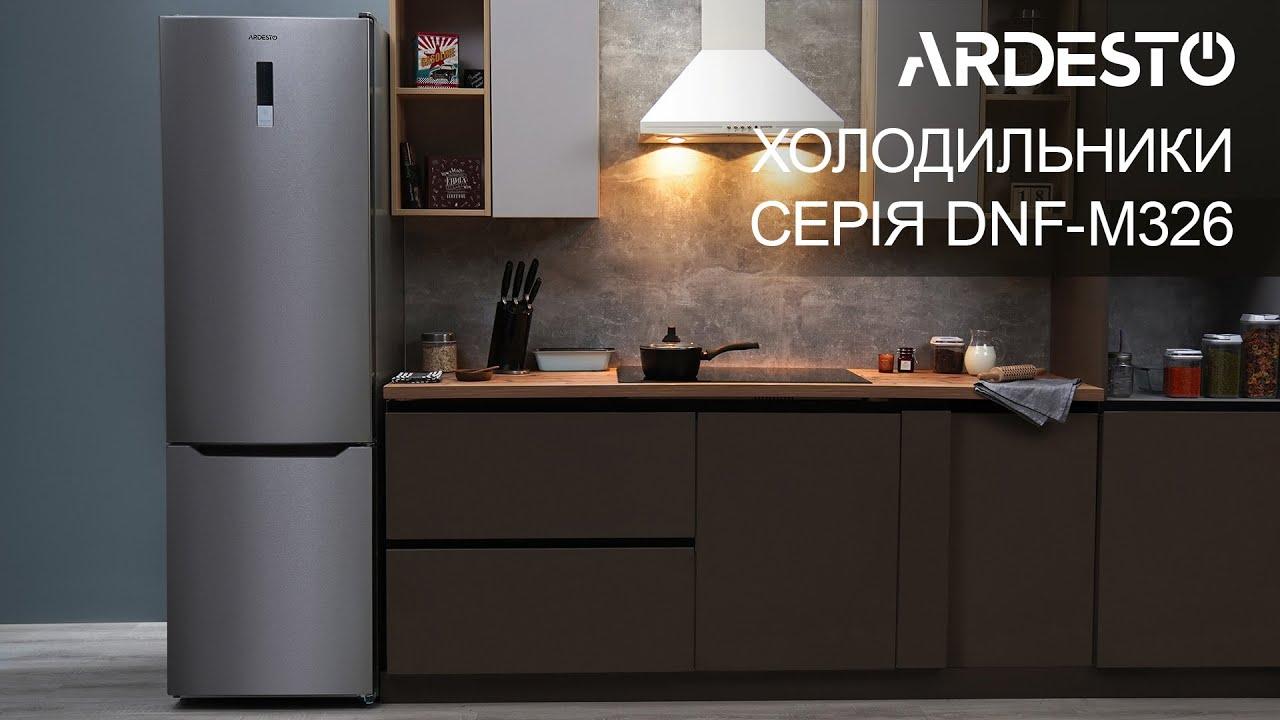 Холодильник Ardesto DNF-M326X200 video preview