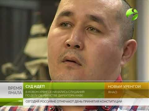 Кодирование от алкоголизма г. луганск