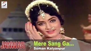 Mere Sang Ga Gunguna - Suman Kalyanpur @ Janwar