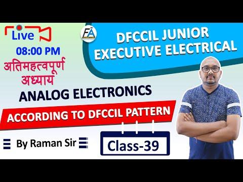 #36   ANALOG ELECTRONICS   DFCCIL JUNIOR EXECUTIVE इलेक्ट्रिकल के लिए   Raman sir