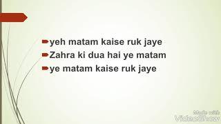 Zehra ki dua hai Ye matam nauha lyrics - YouTube