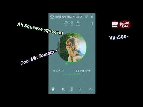 170710 RED VELVET MelOn Star DJ Radio Red Velvet 레드벨벳