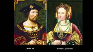 Протестантская Реформация: Разновидности протестантизма (7 из 9) | 1450-1750 | Всемирная история