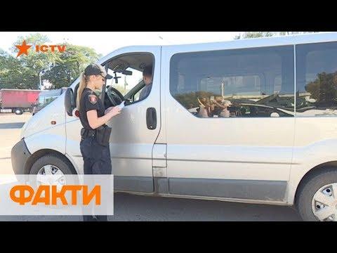 НОВЫЕ ШТРАФЫ за непристегнутый ремень безопасности - реакция водителей