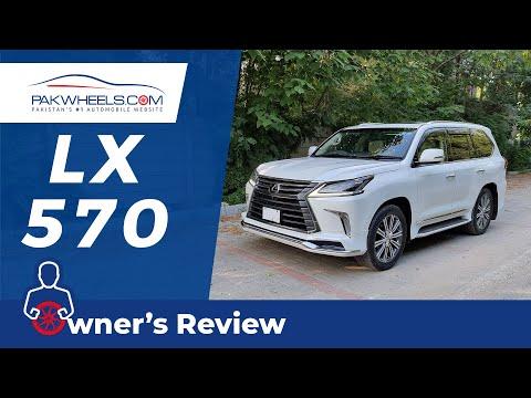Lexus LX 570 2017 | Owner Review | PakWheels