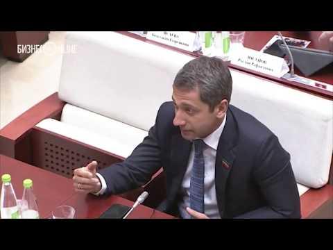 Депутаты Госсовета РТ возмутились отменой льготы по налогу на движимое имущество организаций