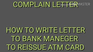 How to write application to bank manager for new ATM card PIN