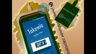 Универсальная беспроводная зарядка K8 Qi Wireless Charger, распаковка и упс (!) в конце.
