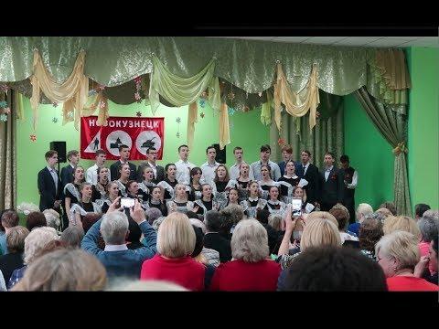 ВЛОГ / ВСТРЕЧА ВЫПУСКНИКОВ 2018 / ЮБИЛЕЙ ШКОЛЫ 61 / ПОСЛАНИЕ