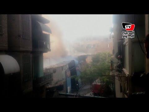 الحماية المدنية تحاول السيطرة على حريق «مصنع كابلات» بباب الشعرية