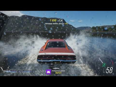 Dodge Charger Water sliding   Forza Horizon 4   LOGITECH Steering wheel Gameplay