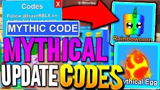 NEW MYTHICAL UPDATE CODES & *GOD* ITEMS!! - Roblox Mining Simulator Codes