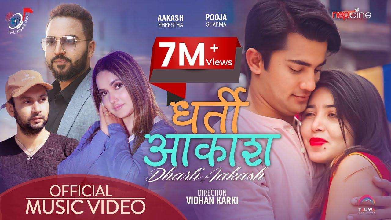 Dharti Aakash| Durga Kharel Roshan Adhikari Lyrics
