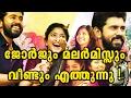 Premam Again! | Filmibeat Malayalam