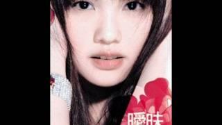 Li Xiang Qing Ren (Ideal Lover) - Rainie Yang Lyrics