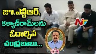 Chandrababu Meets Jr NTR, kalyan Ram After Paying Homage to Harikrishna