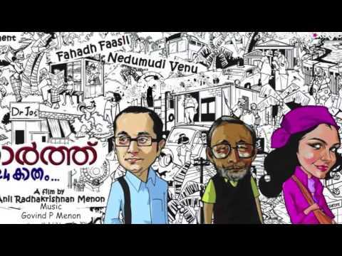 Harthal Punk (cover) - Lijo K Jose; Original Composition - Govind P Menon; Movie - North 24 Kaatham