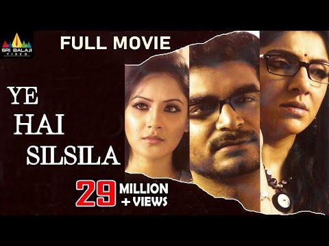 Ye Hai Silsila Hindi Full Movie | Hindi Dubbed Movies | Locket Chatterjee | Sri Balaji Video