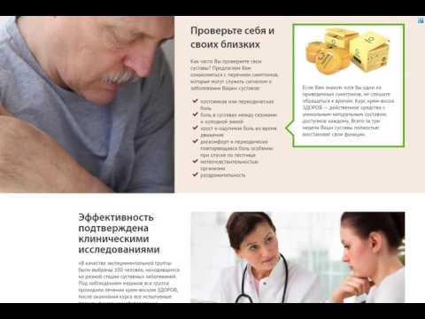 Об остеохондрозе поясничного и крестцового отделов позвоночника