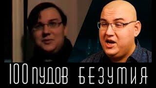 Антон Логвинов - 100 ПУДОВ БЕЗУМИЯ | Документальный Фильм