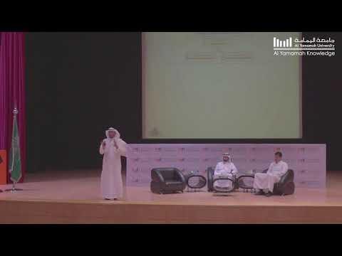د.خالد الراجحي -  العلامة التجارية واثرها الايجابي على قطاع الأغذية