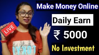 EARN 5000.Rs without investment new offer (Make Money Online)